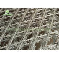 Buy cheap Silver / Green Welded Razor Barbed Wire Fence Climb Proof With 100 × 100mm Hole from wholesalers