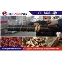 Buy cheap Frozen Full Fat Soya Meat Making Machine / Beef Meat Processing Equipment from wholesalers