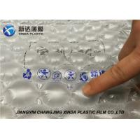 Buy cheap 40cm Width Air Cushion Film Air Cushion Bag Packaging With Customized Logo product