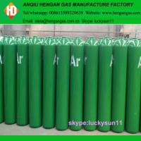 Buy cheap high purity 99.999% argon gas price from wholesalers
