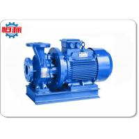 Buy cheap Hot Water Circulation Water Suction Pump Stainless Steel Single Stage from wholesalers