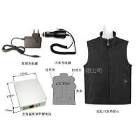 Buy cheap FIR heated vest from wholesalers