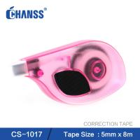 Buy cheap Side Application 5mm*8m Correction tape from wholesalers