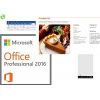 Buy cheap MS Office Product Key Card Office 2013 Home And Business Key Card from wholesalers