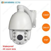 Buy cheap Onvif compatible Waterproof IP 1080P Mini PTZ Camera from wholesalers