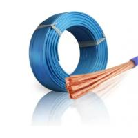 Buy cheap 4 Core Fire Resistant Cable Low Smoke Halogen Free Cu Mica Tape / XLPE / LSOH from wholesalers