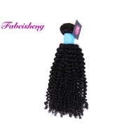 Buy cheap Natural Black 32 Inch Unprocessed Brazilian Curly Human Hair from wholesalers