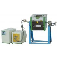 Buy cheap induction melting furnace MYZ-15KW ~160KW  from wholesalers