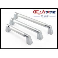 Buy cheap 128mm Bathroom Dresser Pulls Oxidized Aluminum Combinate With Zinc Kitchen Cabinet Handles from wholesalers
