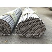 Buy cheap ASTM Seamless Stainless Steel Pipe 201 316L For Industrial OD 6mm To 530mm from wholesalers