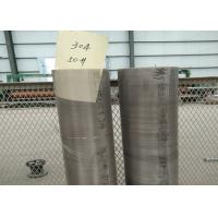 Buy cheap Corrosion - Resistant Plain Stainless Steel Wire Cloth With 1 - 635 Mesh from wholesalers