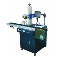 Buy cheap Durable Fiber Laser Marking Machine For Mobile Phone Caser , LED Bulb , Car Charge from wholesalers