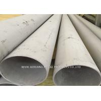 Buy cheap Industrial 2205 Duplex Seamless Stainless Steel Pipe UNS S32205 Heat Resistance from wholesalers