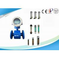 Buy cheap High Temperature Vortex Steam Mass Flow Meter Electromagnetic IP67 from wholesalers