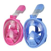 Buy cheap Panoramic Visibility Diving Full Face Mask , Kid Pink Color Seaview 180 Mask from wholesalers