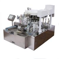 Buy cheap packing filling machine Stand up bag powder filling machine from wholesalers
