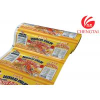 Buy cheap Laminated Plastic Rollstock Film For Snack Food Packaging In Supermarket from wholesalers