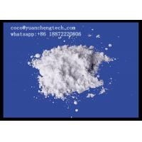 Buy cheap Solvent Extraction Raw Powder Ethyl Ferulate For Preventing Ultraviolet Light Damage 4046-02-0 from wholesalers