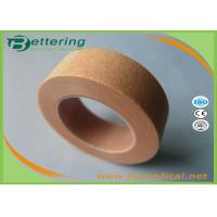 Buy cheap Skin Colored Surgical Adhesive Plaster Tape , Micropore Medical Grade Paper Tape from wholesalers