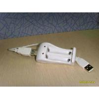 Buy cheap Mini USB Nimh/Nicd Battery Charger from wholesalers