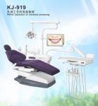 Buy cheap Dental chair/Dental Unit KJ-919 from wholesalers