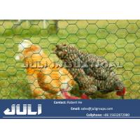 Buy cheap pvc coated chicken wire mesh, pvc coated hexagonal wire netting from wholesalers
