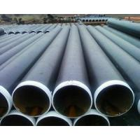 Buy cheap T304 / T316L Stainless Steel Seamless Tube for Pipeline / Boiler / Oil / Gas from wholesalers
