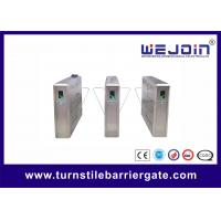 Buy cheap Intelligent Access Control Flap Turnstile  Barrier Gate Stainless Steel 110V  /  220V from wholesalers