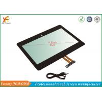China 3mm Front Glass Industrial Touch Panel 17.3 Inch For Industrial Computer Accessories on sale