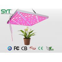 Buy cheap Flat Integrated 50w Led Growing Light Grow Led Panel For Greenhouse And Home Garden from wholesalers