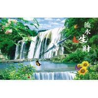 Buy cheap plastic Lenticular pictures 5d & 3d picture business print Dynamic Generated PET Flip Lenticular pictures United States from wholesalers