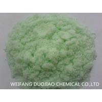 Buy cheap 98 Min Purity Ferric Sulphate Powder / Ferrous Sulfate Compound EINECS 231 753 5 from wholesalers