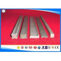Buy cheap 1045 / S45C / S45K Cold Drawn Steel Bar Profile AISI ASTM BS DIN GB JIS Standard from wholesalers
