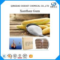 Buy cheap Pure Xanthan Gum Oil Drilling Grade Meet API Specifications EINECS 234-394-2 from wholesalers