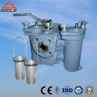 Buy cheap Duplex Basket Strainer with Three Way Plug Valve from wholesalers