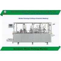 Buy cheap High Productive Capacity Blister Forming Machine Low Noise Easy Operation from wholesalers