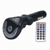 Buy cheap Car MP3 Player, Support SD Card /USB/MP3 Player  from wholesalers