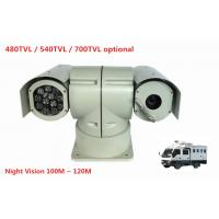Buy cheap IR 100M Night Vision Intelligence PTZ Thermal Imaging Rugged Police Car Camera from wholesalers