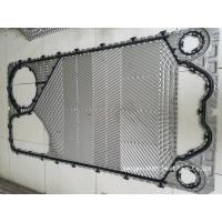 Buy cheap EC500 Alfa Laval Heat Exchanger Gaskets , Alfa Laval Plate Mechanical  Application from wholesalers