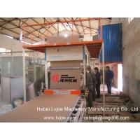 Buy cheap Paper Faced Gypsum Board Production Line from wholesalers