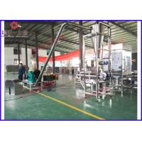 Buy cheap Full automatic baby food rice powder machine processing extrusion from wholesalers