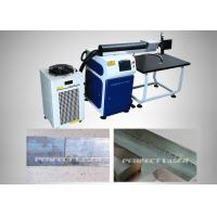 Buy cheap High Speed Double Path Laser Welding Machine For Stainless Steel CE Approved from wholesalers