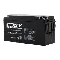 Buy cheap VRLA AGM battery 12V 150AH, Deep cycle battery for solar system, telecom, data center from wholesalers