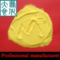 Buy cheap factory supply 30% polyaluminum chloride msds price product