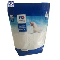 Buy cheap High Strength BOPP Laminated PP Woven Bags , Woven Polypropylene Feed Bags product