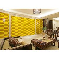 Buy cheap Empaistic 3D Home Decal  Natural Fiber Wallpaper , Modern Colored 3D Wall Sticker from wholesalers