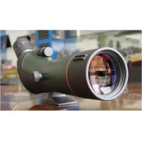 Buy cheap High Quality Soptting Scope 20-60X68 from wholesalers