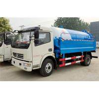 Buy cheap Dongfeng 4X2 Vacuum Suction Truck High Pressure Jetting Truck 3500 Liters Waste Tank from wholesalers