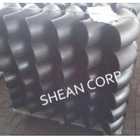 Buy cheap Seamless Carbon Steel ELbow from wholesalers