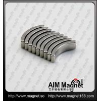 Buy cheap Strong 12mm neodymium arc magnets from wholesalers